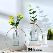 Скандинавское стекло ваза искусственные цветы Гидропонные вазы