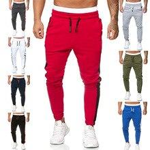 2020 дышащий спорт брюки мужские джоггеры спортивные штаны новинка зима мужские s хлопок повседневная брюки мужские брюки