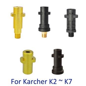 Adaptador para boquilla de espuma/Cañón de espuma/generador de espuma/vaporizador de jabón de alta presión para Karcher K2 K3 K4 K5 K6 K7 lavadora a presión