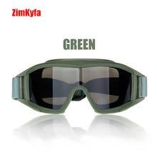 Тактическая защитная маска для глаз с 3 линзами для пейнтбола