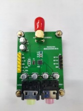 RDA5820NS FM receiving and transmitting module RDA5820NS Radio module FM transmitting module