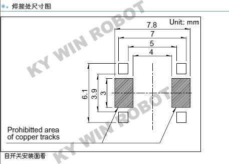 10 ชิ้น/ล็อต ALPS ญี่ปุ่น SKRRABE010 บางยาว patch สวิทช์ 7.5*7*0.6 slice สวิทช์