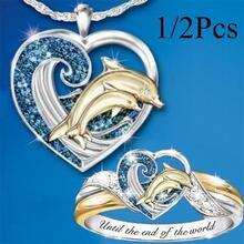 Модное изысканное кольцо с голубым Цирконом в виде дельфина