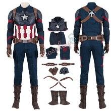 Костюм Капитана Америки Мстители 4 эндшпиль Косплей Стивен Роджерс высокое качество наряд