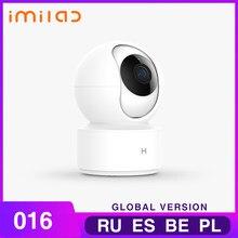 1080P sans fil maison intelligente intérieure bébé IP caméra de sécurité IMILAB WiFi Surveillance dôme caméra animal nounou moniteur Vision nocturne