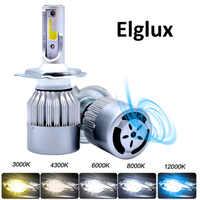 2 uds bombillas LED de faro delantero de coche lámpara de H4 H7 H11 72W H8 HB4 H1 H3 HB3 Auto alta baja y haz 3000K 6000K 12V luz fuente de luz