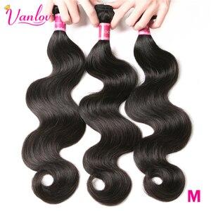 Vanlov HairBrazilian Body Wave Hair Human Hair Weave Bundles Extension Natural/Jet Black Remy 3 Pcs/Lot Hair Bundle Deals