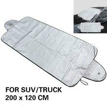 Универсальная защита от снега, льда, Солнцезащитная Крышка для лобового стекла автомобиля, защита от солнца, летняя защита для автомобиля, переднее стекло, ветровое стекло, чехлы