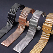 For DW Watch Steel Band Mesh Strap for Daniel Wellington Watch Band Metal Ultra-thin Universal Stainless Steel Bracelet 10-22 mm