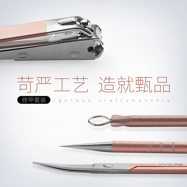 Hottest Stainless Steel Nail Clippers Manicure Tool Pedicure Sets 18 Piece Trimmer Nipper Scraper Scissors With Newest Color 3