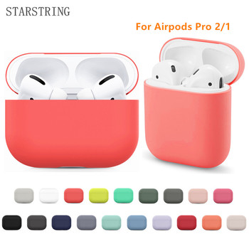 Cover for Airpods pro 2 1 Air pods Case earphone Accessories Cute Silicone Protector Airpodspro Airpods2 Apple Airpods pro case 3d lucky rat cartoon bluetooth earphone case for airpods pro cute accessories protective cover for apple air pods 3 silicone