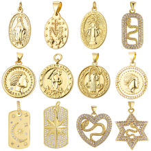 Juya-dijes de etiqueta de perro de la Virgen María, San Benito, estrella de serpiente, David, talismán de moda, fabricación de joyería de colgantes