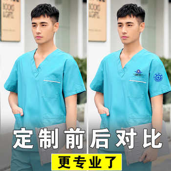 Wash Clothes Operating Room Short Sleeve Male Doctor\'s Clothes Long Sleeve Brush Hand Clothes Pet Hospital Isolation Nurse Split