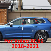 Samochód B C filar środkowa kolumna centralna PC dekoracja okienna naklejane paski dla Volvo XC60 2021 2020 2019 2018 2017 2016 2015