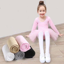 Candy Color Ballet Tights For Girls Spring Summer Dancing Children Pantyhose Velvet Kids Stockings Soft Baby Girl Toddler Tights