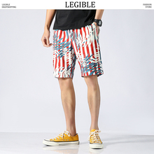 цена на LEGIBLE Board Shorts Men Summer Print Hawaii Short pants Men Loose Drawstring Casual Hip Hop anime shorts Pant
