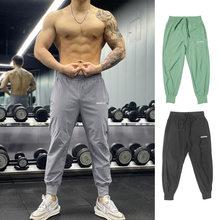 2021 New Men Joggers Trackpants Slim Fit Pants Bodybuilding Trousers Jogging quick-drying Sweatpants Running Pants Gyms Pants