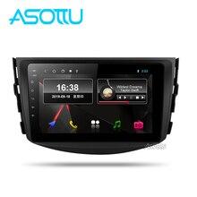 Asottu TO301 Android 9.0 PX30 araç DVD oynatıcı GPS navigasyon oynatıcı araba DVD OYNATICI toyota rav4 2007 2008 2009 2010 2011