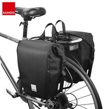 2 adet Sahoo 10L/20L dağ yol bisikleti su geçirmez bisiklet sept çanta bisiklet arka arka koltuk bagaj çantası raf paketi omuzdan askili çanta