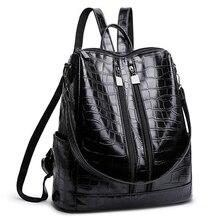 цена на Fashion Crocodile PU Leather Women Backpacks Female Shoulder Bag Girl Daily Backpack Folding Bag Travel School Bags Hologram