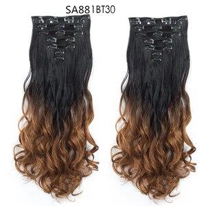 Eunice волосы 22-дюймовые Омбре длинные вьющиеся волосы наращивание 7 шт./компл. 16 клипс высокотемпературные синтетические шиньоны