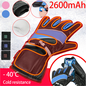 savior heating gloves thickened battery heating warm outdoor gloves motorcycle gloves shatter resistant gloves shell Electric Heating Gloves Winter Electric Heating Charging Outdoor Gloves Rechargeable Lithium Battery 2600mah Adventure Gloves