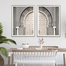 Estilo bohemio de Arquitectura de puertas de Marruecos, pintura en lienzo moderno, arte de pared, impresiones de imágenes, póster para comedor, decoración Interior del hogar