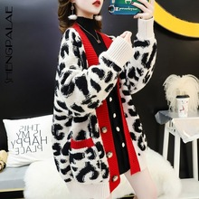 Knit Cardigan Button Leopard Sweater Women Long-Sleeve V-Neck Casual Fashionable New