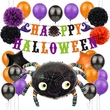 Halloween Party Decorations Home Decor Set For Props Pumpkin Ghost Balloons Spider Cat Foil