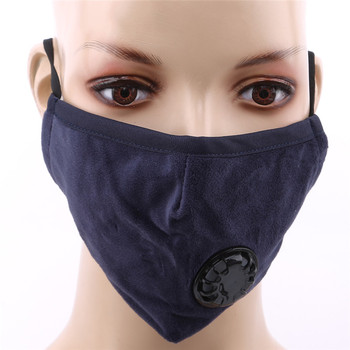 1PC Mouth Mask Anti Dust Mask Flu Face Masks Care Activated Carbon Filter Windproof Cotton PM2.5 Mouth-muffle Bacteria Proof