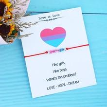 Love Is Love Радуга, фестиваль Прайд браслет желаний для женщин и мужчин с изображением ЛГБТ-радуги