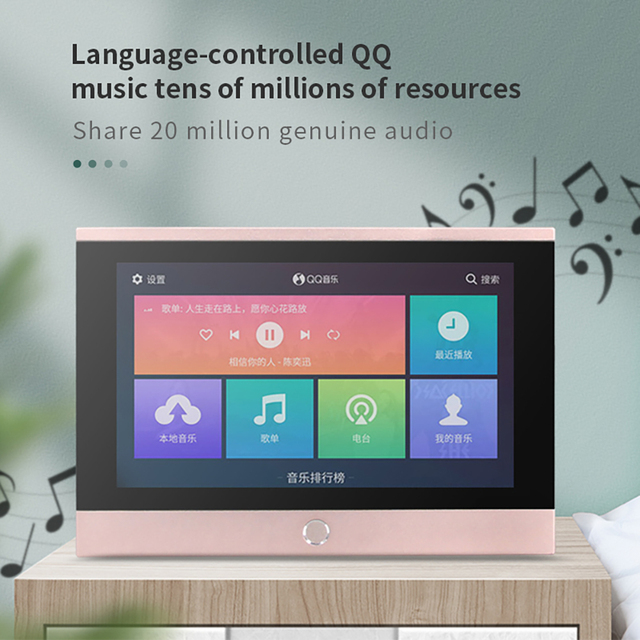 Oupushi wifi bluetooth 4-8 ohm smart home background music host 8*30W 7 inch Android 8.1 wall amplifier partition volume control