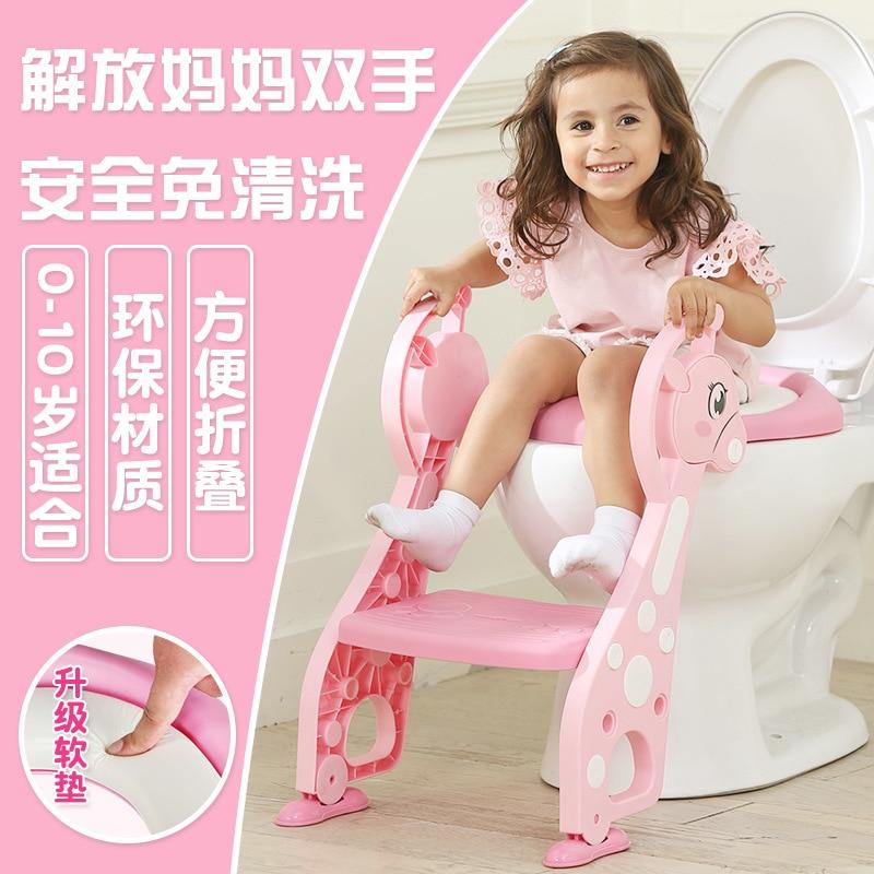 CHILDREN'S Toilet Pedestal Pan Baby Toilet Ti Yi Kids Sit Washer GIRL'S And BOY'S Staircase Style Foldable Anti-slip Rack