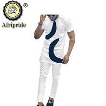 Африканская одежда для мужчин топ с коротким рукавом и брюки