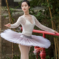 Hot Sale High Quality Ballet Performance Wear Ombre Dyed Adult Girls Professional Pancake Tutu