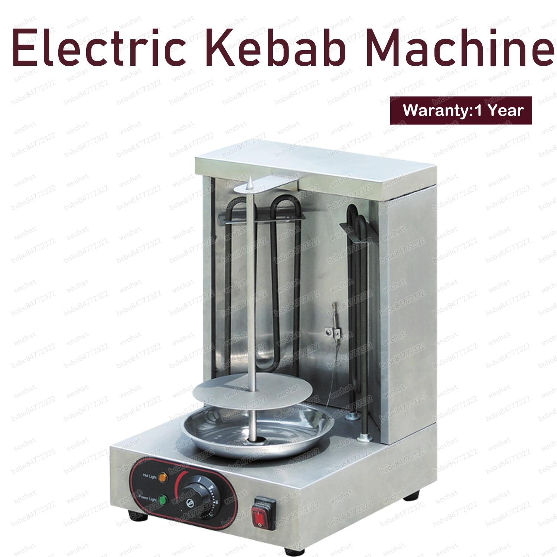 Mini Electric Doner Kebab Machine