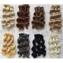 15 cm de alta temperatura resistente ao calor perucas boneca ouro marrom cabelo para 1/3 1/4 1/6 bjd diy encaracolado boneca perucas frete grátis
