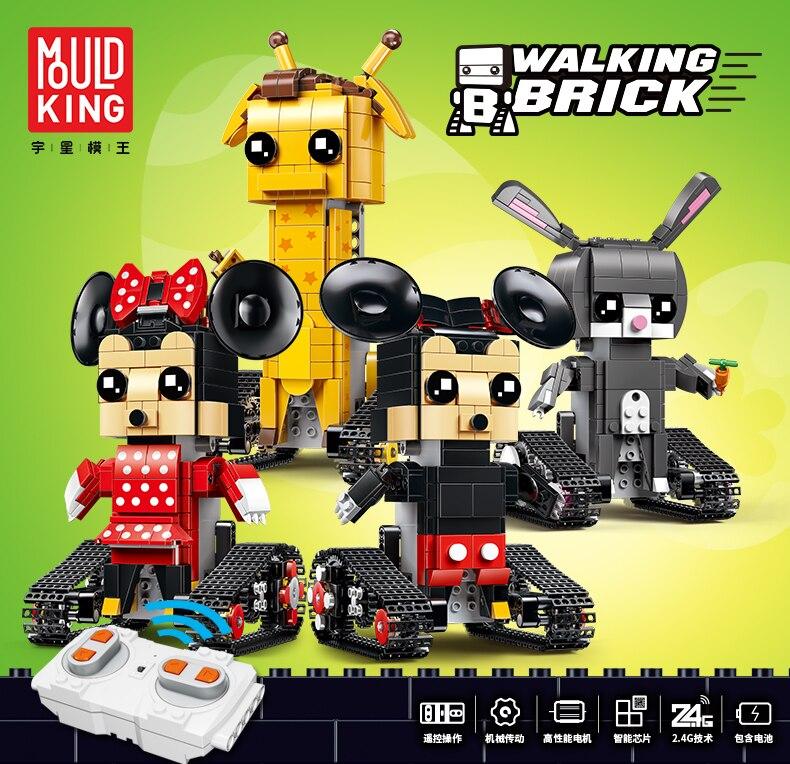 MOULD KING  Technic Crawler robot Walking Building Block 1