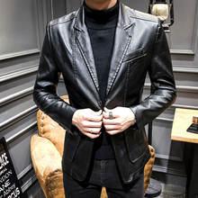 Новинка весна осень кожаный костюм мужской деловой досуг пальто