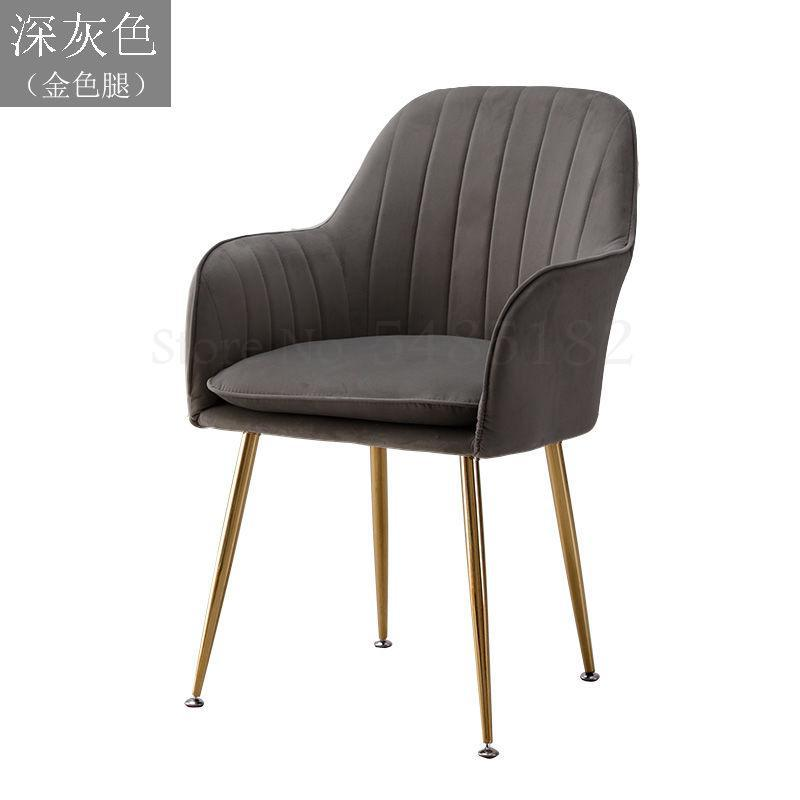 Nordic ins chair net red makeup dressing chair home restaurant dining chair back chair nail stool