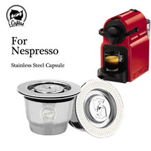 iCafilas Stainless Steel Refillable Reusable Coffee Capsule Pod For Nespresso Coffee Filters For Espresso Coffee Machine цена и фото