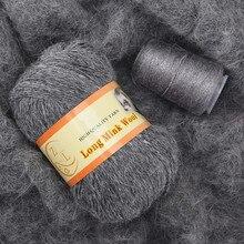 Drop Shipping 50g + 20g/set uzun yün vizon iplik DIY el örgü kazak eşarp şapka kaşmir karışımlı iplik пряжа