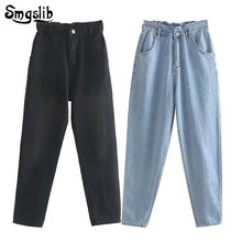 2019 high street collect waist pockets mom jeans woman washed vintage loose harem boyfriend for women