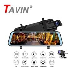 лучшая цена TAVIN Car DVR 10inch Touch Rear View Mirror Dash Cam Auto Registrator HD 1080P Back Camera Dual lens Night Vision Video Recorder