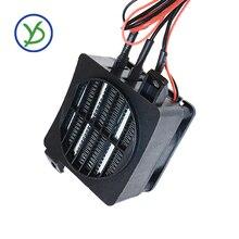 70W 12V DC termostatik elektrikli isıtıcı PTC fan ısıtıcı inkübatör ısıtıcı ısıtma elemanı küçük uzay isıtma