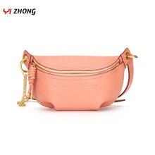 Yizhong luxo saco de peito bolsas femininas designer de moda couro genuíno marca crossbody sacos de cintura para mulher corrente saco do mensageiro