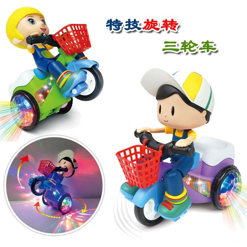 Shaking Voice Network Red Children Stunt Electric Tricycle Universal Rotating Music Lights Cartoon GIRL'S And BOY'S Electric Toy