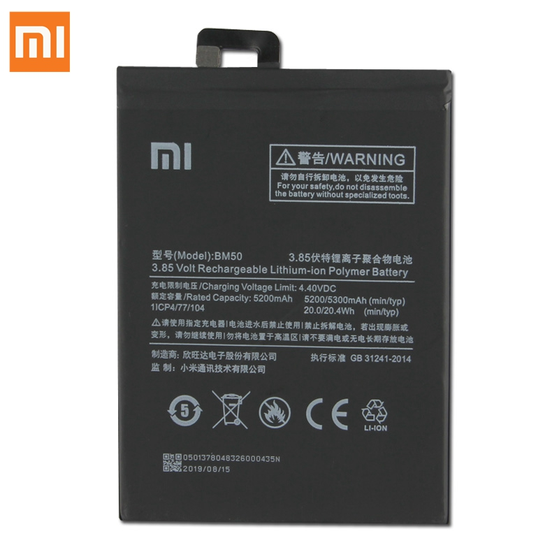 Image 2 - Original Replacement Battery For Xiaomi Mi Max 2 Max2 BM50 Genuine Phone Battery 5300mAh-in Mobile Phone Batteries from Cellphones & Telecommunications