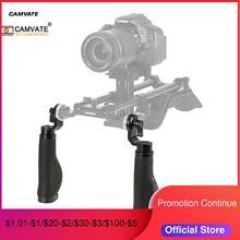 CAMVATE 2ชิ้นกล้องหนังGripsมาตรฐานARRI Rosette (M6เกลียว) สำหรับกล้องDSLR Rigสนับสนุนระบบ
