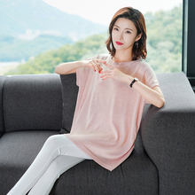 2019 new summer  Pure color sexy Women t-shirt Black and white stripes personality fashion women cotton Pullover